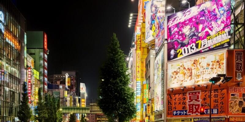 Tokion katumaisema